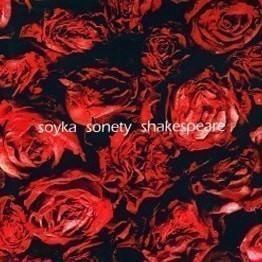 Sonety Shakespeare